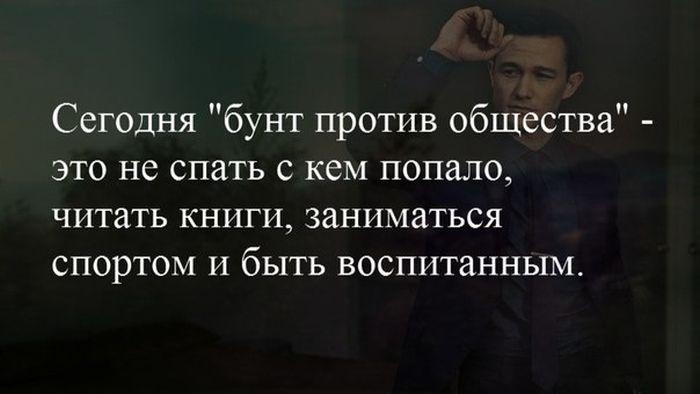1437426181_podborka_15