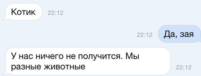 1437515517_podborka_71