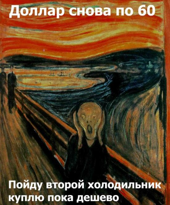 1438121064_podborka_39