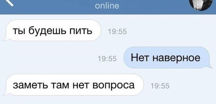 1438637487_podborka_64