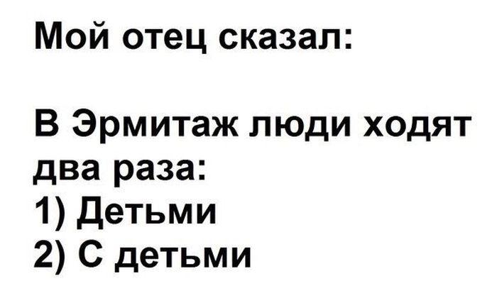 1439846819_podborka_09