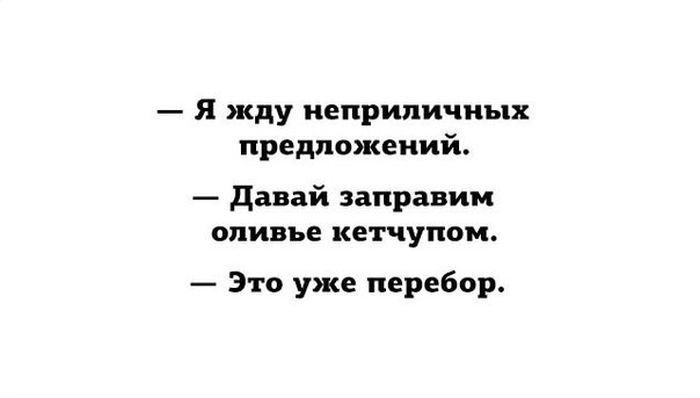 1439846924_podborka_50