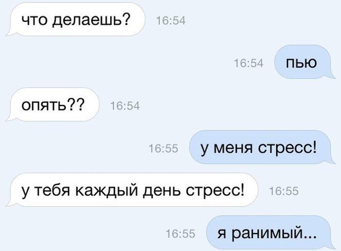 1440022956_podborka_42