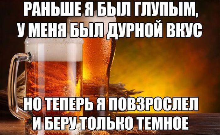 1440107114_podborka_12