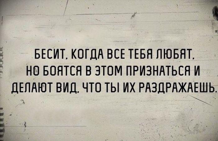 1440107147_podborka_22