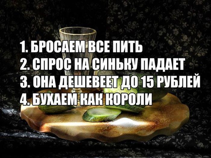 1440454960_podborka_87