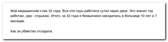 0_17198c_81f428d4_orig