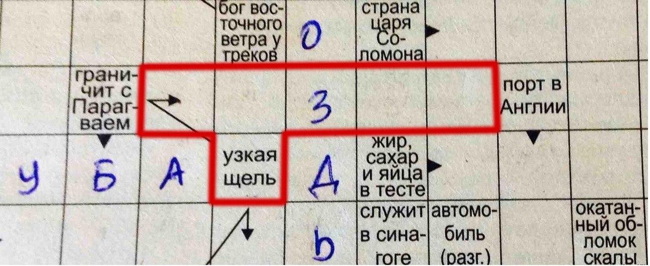 -YVVNDQromU