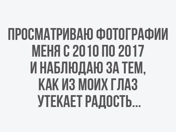 9348994