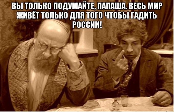 preobrazhenskiy-i-sharikov_171635891_orig_