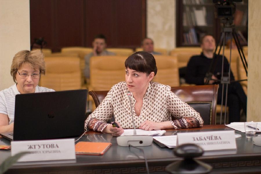 Екатерина Забачёва.jpg