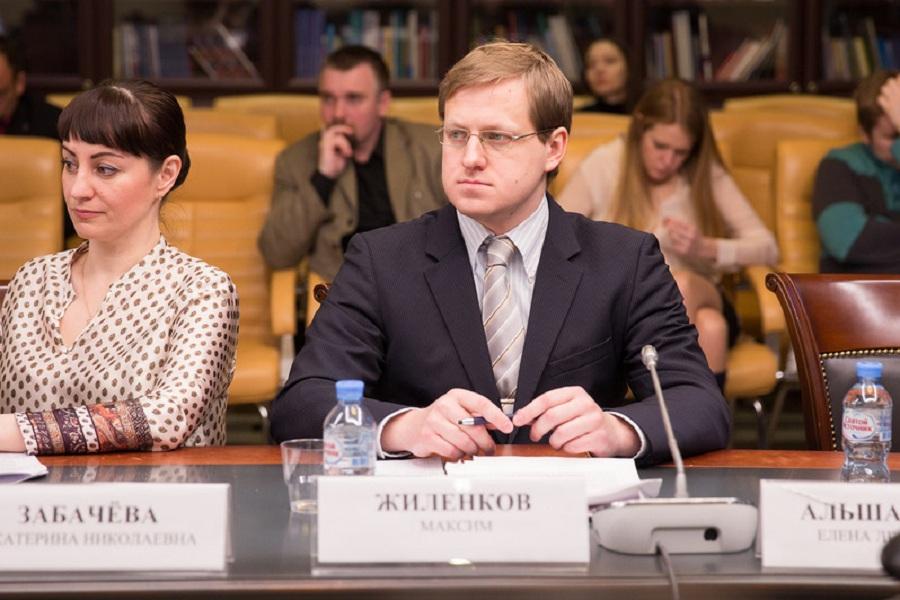 Максим Жиленков.jpg