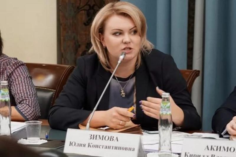 Юлия Зимова.jpg