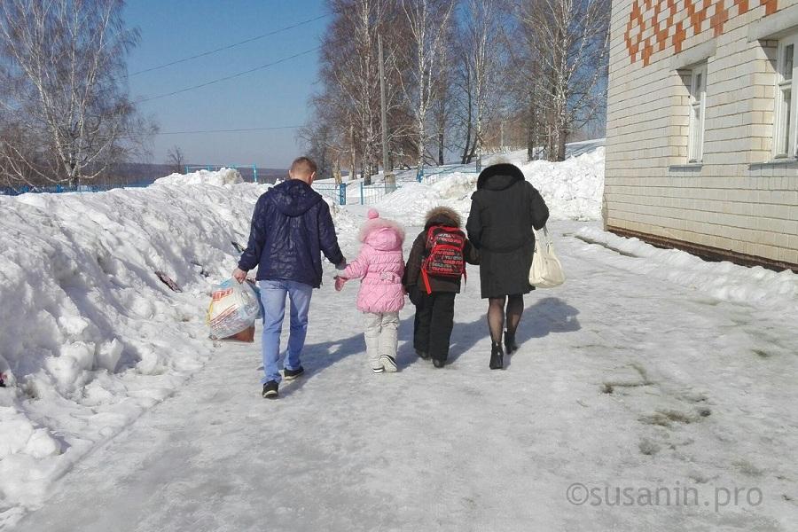 Родители и дети вместе.jpg