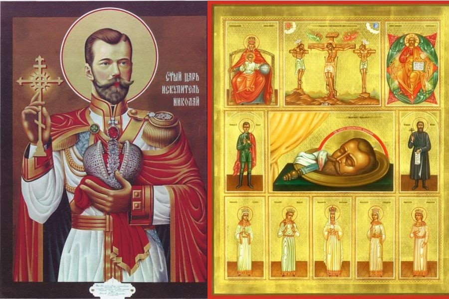 Иконы царебожников.jpg
