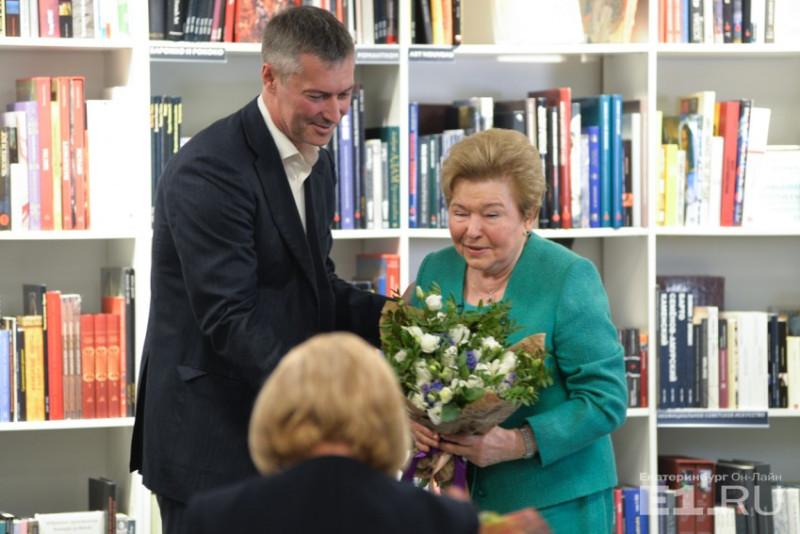 Ройзман и Наина Ельцина.JPG