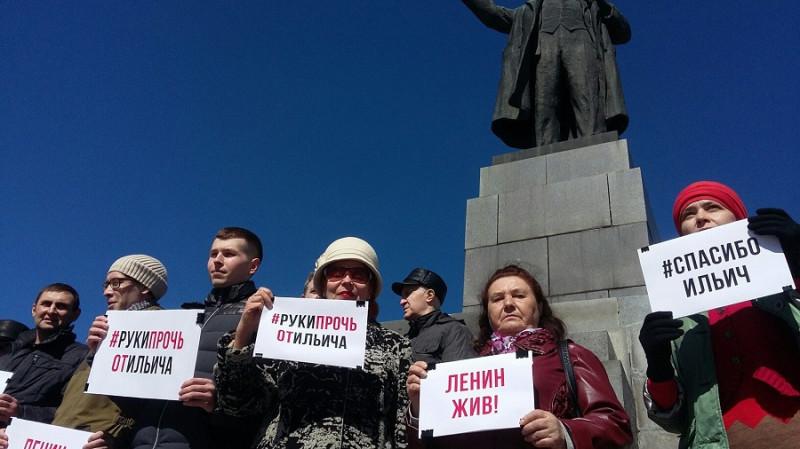 Ленин жив 1.jpg