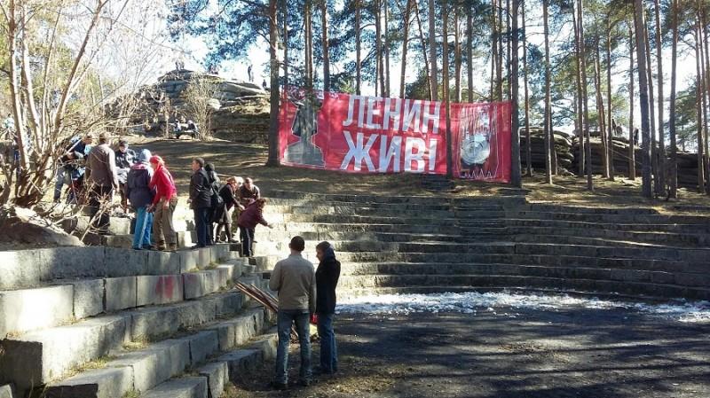 Ленинский субботник 3.jpg