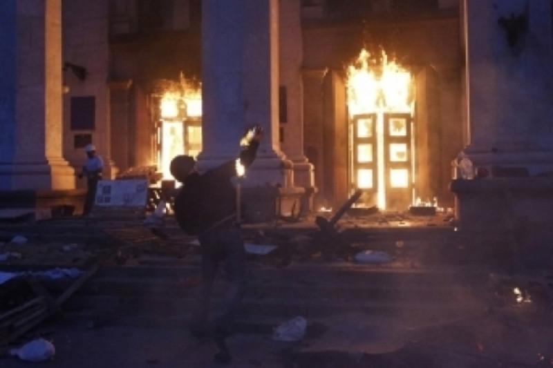 Поджог людей в Доме профсоюзов Одессы 2 мая 2014.jpg