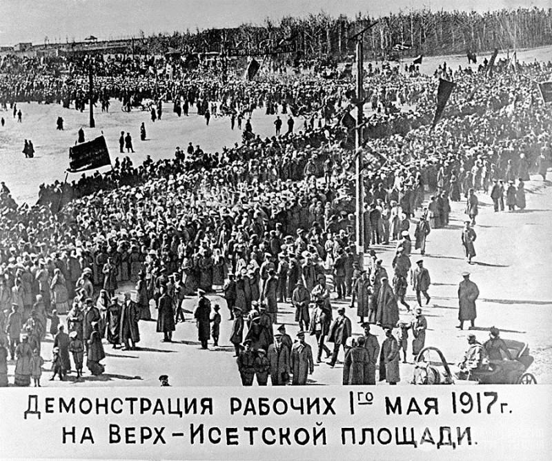 Демонстрации в 1917 году 02.jpg