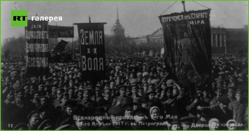 Первомай 1917 год 2.jpg