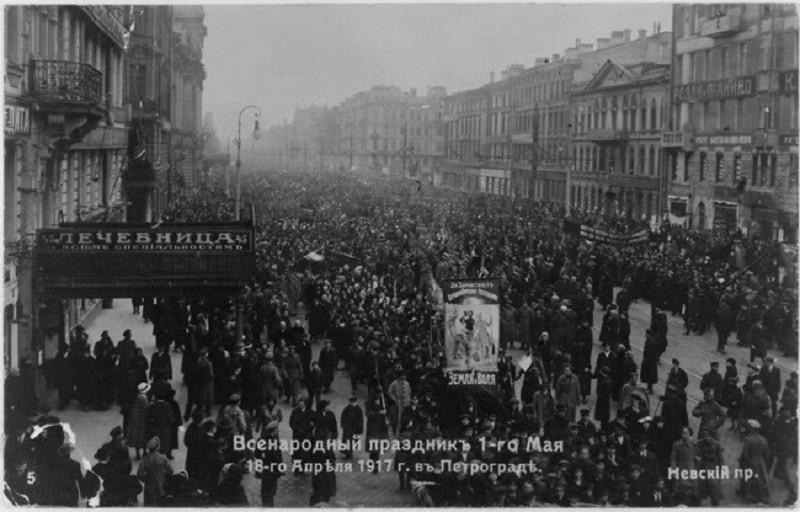 Первомай 1917 год.jpg