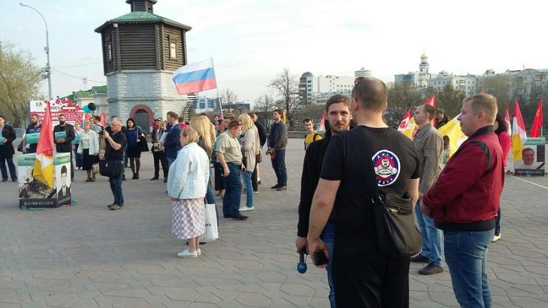 Екатеринбург Пикет на Площади Труда.jpg