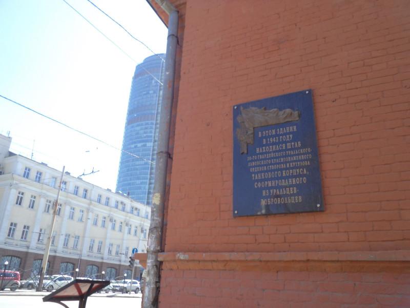 В этом доме располагался штаб УДТК.JPG