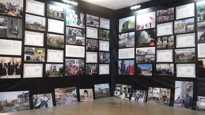 Часть выставки.jpg