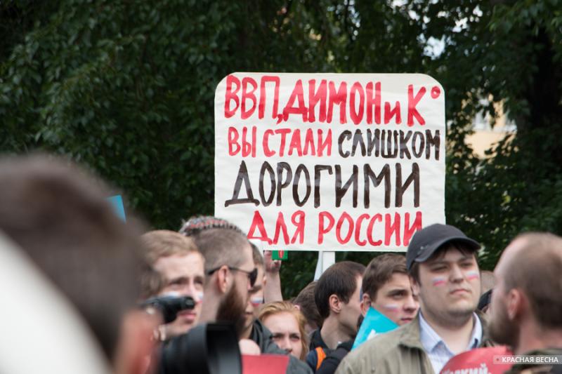 Лозунги в Екатеринбурге.jpg