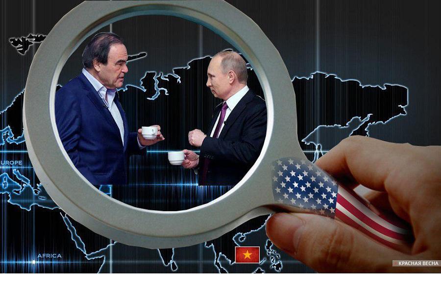 Путин и Стоун.jpg
