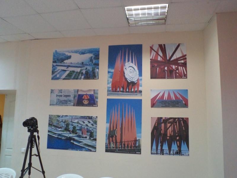 Выставка о снесённой в Екатеринбурге Краснознамённой группе.JPG