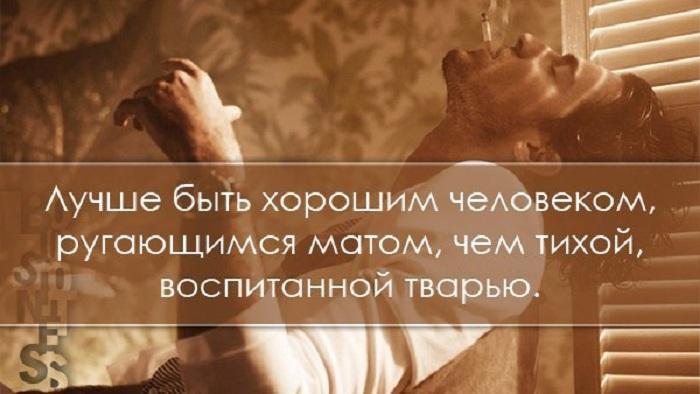 Афоризм Раневской.jpg