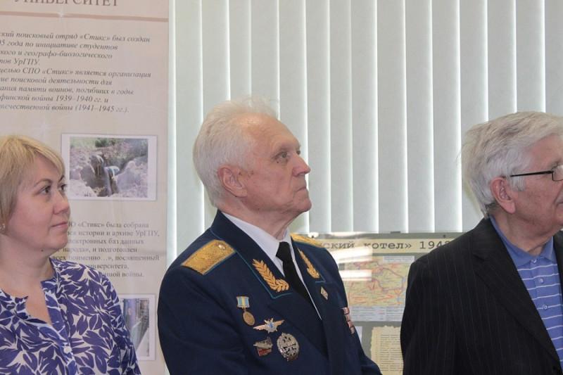 Почётные гости на открытии музея.JPG