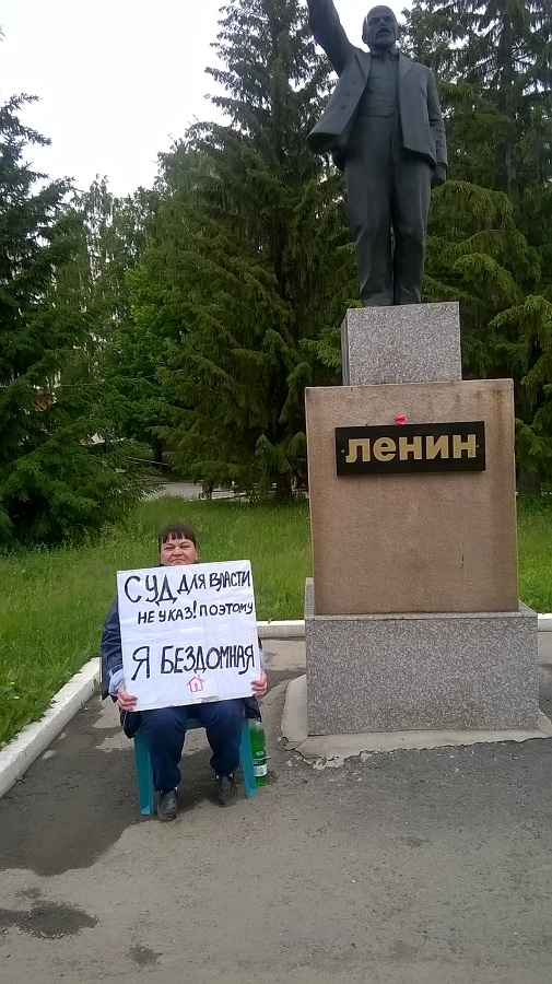В Невьянске Светлана Букова объявила голодовку.jpg