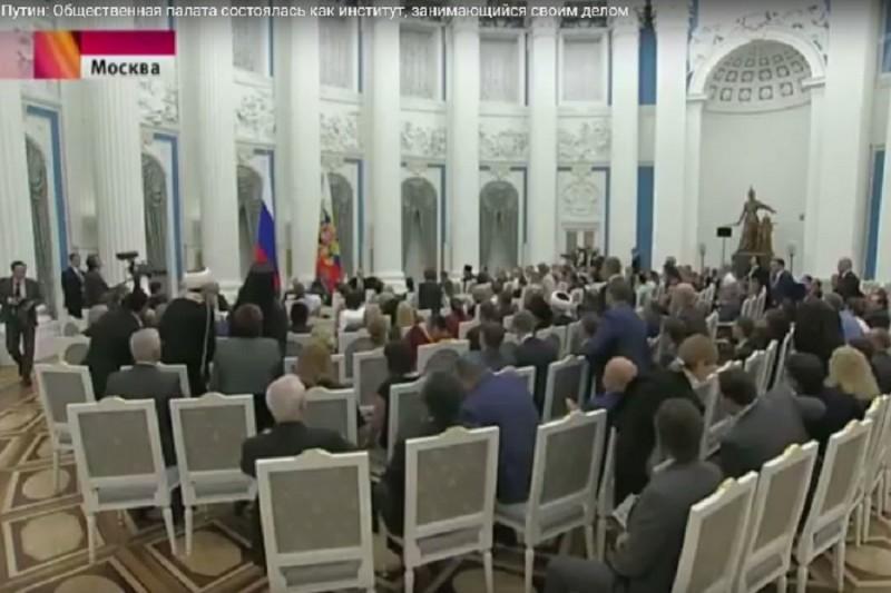 Путин и ОП.jpg
