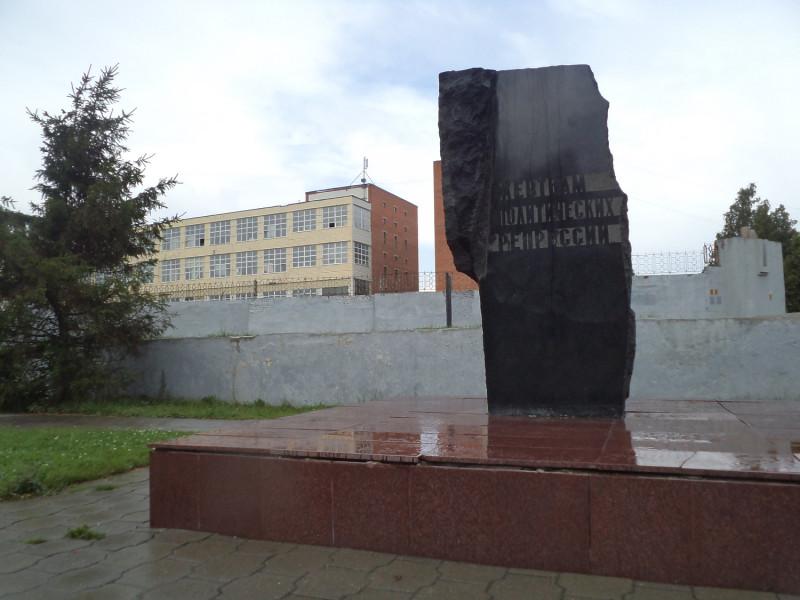 05_Тула_Памятник жертвам политических репрессий.JPG