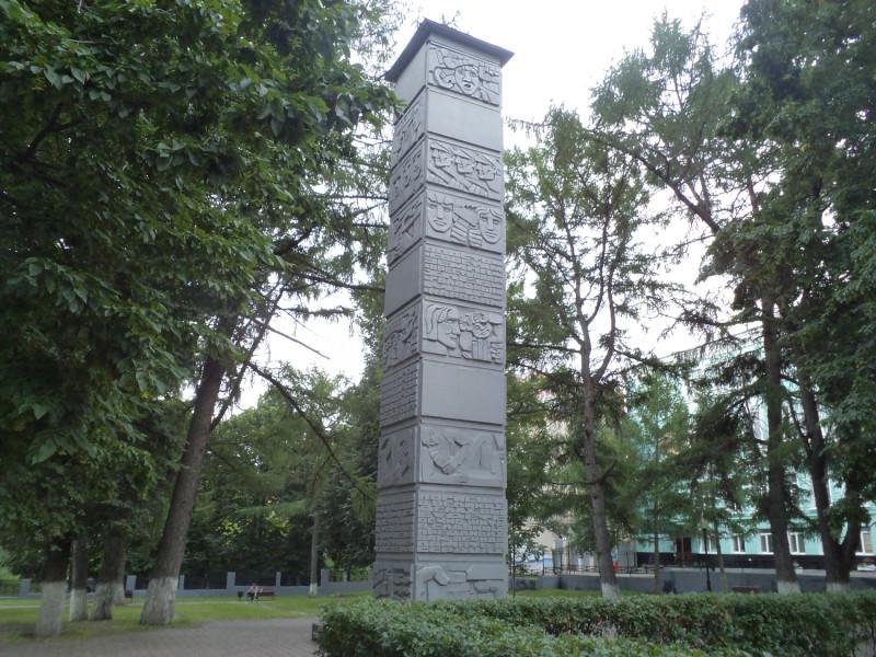 19_Тула_Вечная слава павшим в борьбе за Советскую власть.JPG