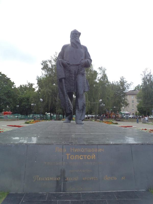 27_Тула_Памятник Льву Толстому.JPG