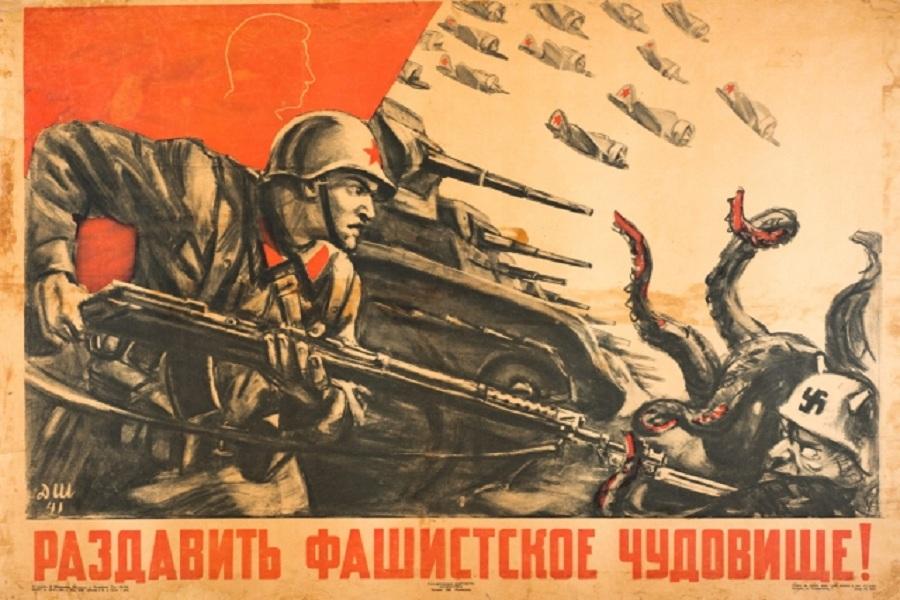 Плакат времён Великой Отечественной войны.jpg
