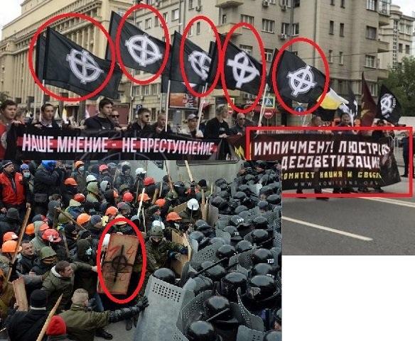 Митинг за свободу интернета в Москве и евромайдан на Украине.jpg