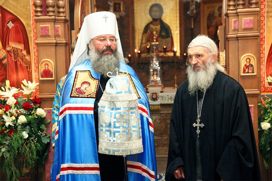 Митрополит Кирилл и Сергий.jpg