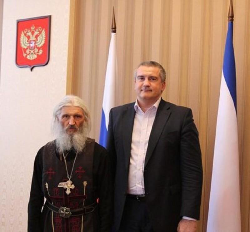 Сергий и Аксёнов.jpg