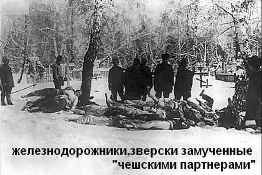 Белочехи в России 01.jpg