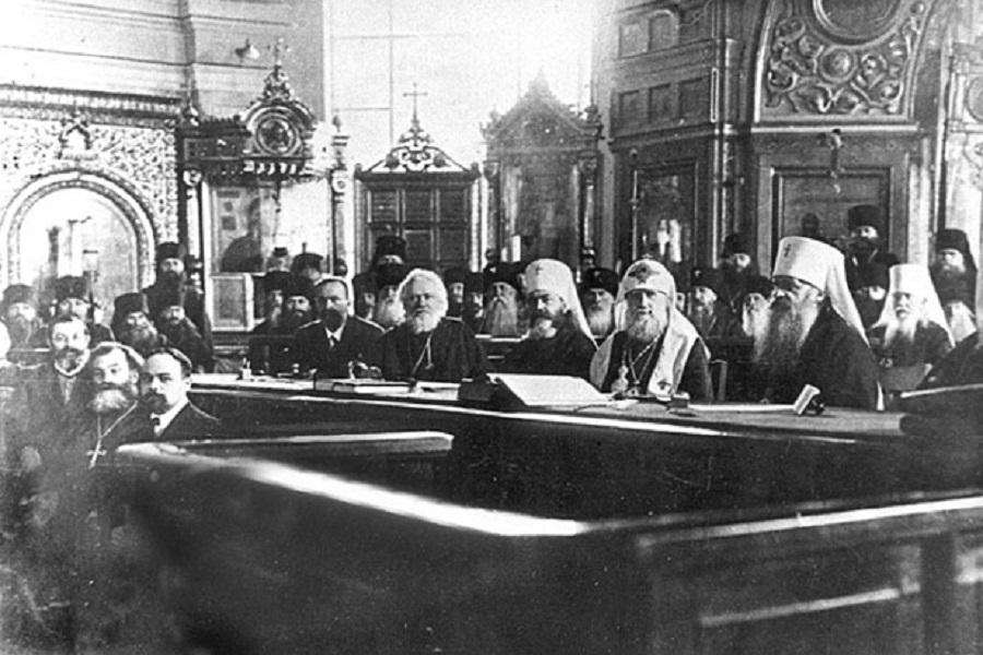 Поместный собор 1917 года.jpg