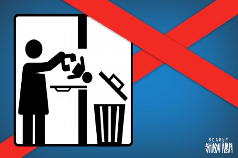 Дети не мусор.png