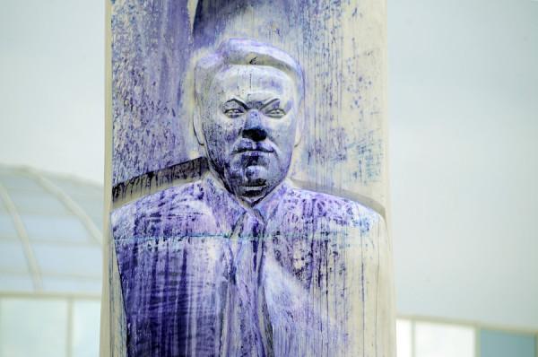 Ельцин в Екатеринбурге