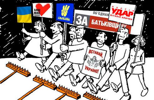 Украинские грабли