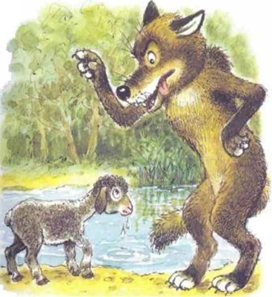 Волк и ягнёнок.jpg