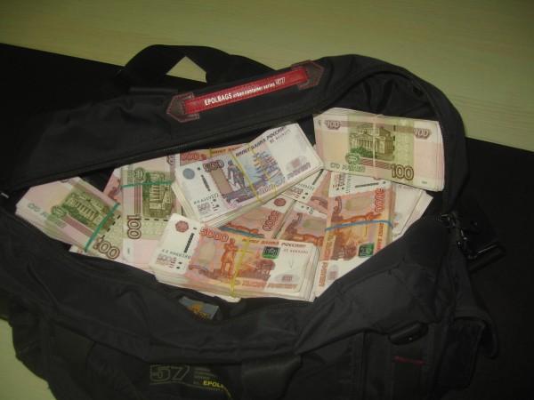 Сумка с деньгами.jpg